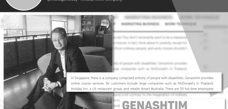 Featured in_ManagerToday
