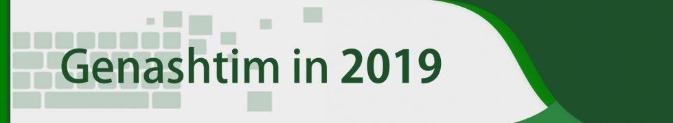 Genashtim in 2019